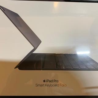 アップル(Apple)の12.9 インチ Smart Keyboard Folio 日本語(JIS) (iPadケース)