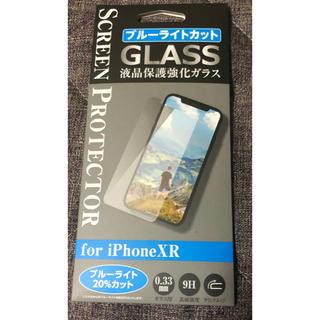 アイフォーン(iPhone)のiPhoneXR強化ガラスフィルム(保護フィルム)