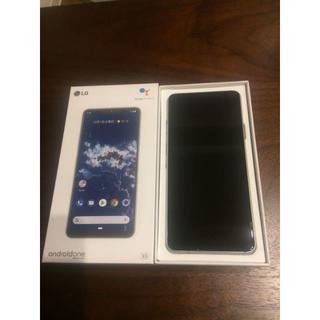 エルジーエレクトロニクス(LG Electronics)の新品未使用 Android one x5 ミスティックホワイト SIMロック解除(スマートフォン本体)