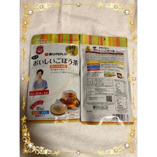 あじかんのおいしいごぼう茶×2(健康茶)