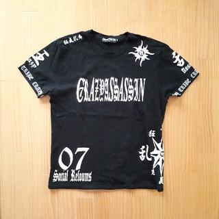 クレイジートライブ(CRAZY TRIBE)のCRAZY TRIBE メンズTシャツ XL(Tシャツ/カットソー(半袖/袖なし))