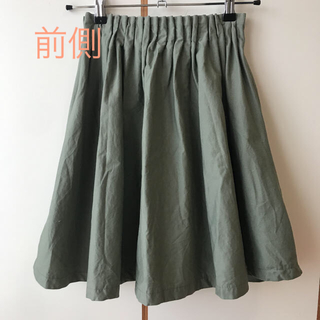 INGNI - 【訳あり】INGNI カーキスカート