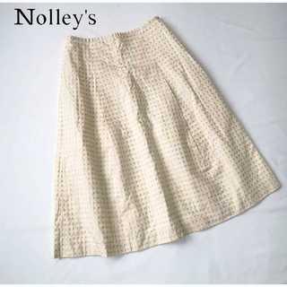 NOLLEY'S - ノーリーズ★ミモレ丈 刺繍ドット フレアスカート 38 イタリア生地♪アイボリー