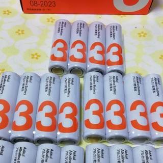 アルカリ電池16本(単3)(その他)