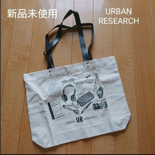 URBAN RESEARCH - URBAN RESEARCH 帆布トートバッグ 付録