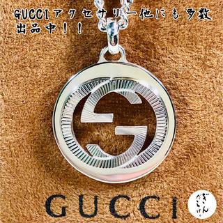 グッチ(Gucci)の【美品】GUCCI WGロゴ ネックレス 男女兼用 シルバー925(ネックレス)