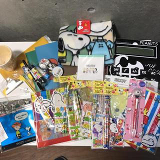 スヌーピー(SNOOPY)のスヌーピーのバインダー6枚と、ブランケット、電卓、メモ、えんぴつなど色いろセット(キャラクターグッズ)