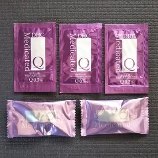 ディーエイチシー(DHC)の【未使用】DHC*薬用Qクイックジェル&薬用Qソープ💝試供品サンプル(オールインワン化粧品)