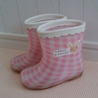 クーラクール(coeur a coeur)のクーラクール 長靴(長靴/レインシューズ)
