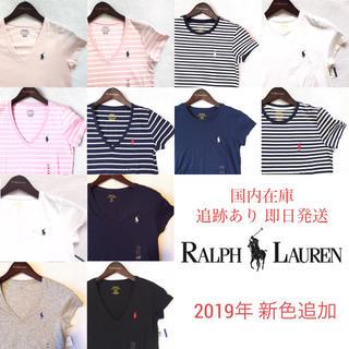 ラルフローレン(Ralph Lauren)の2枚で7000円 ラルフローレン レディース コットン Tシャツ 半袖(Tシャツ(半袖/袖なし))