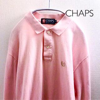 チャップス(CHAPS)のCHAPS ラルフローレン ポロシャツ Mサイズ 長袖(ポロシャツ)