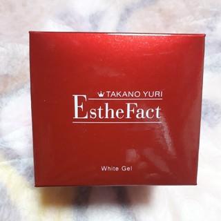 たかの友梨 エステファクト ホワイトジェル 肌トリートメントオールインワンジェル(オールインワン化粧品)