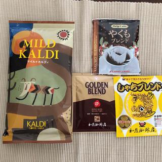 カルディ(KALDI)のマイルドカルディ  (コーヒー)