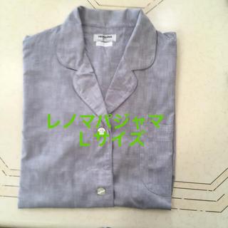 レノマ(RENOMA)のレノマ紳士用パジャマ(未使用)(その他)