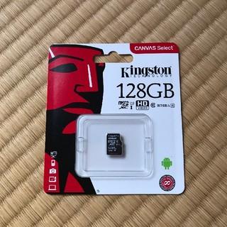 SDカード 128GB 新品(その他)