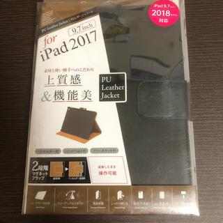アイパッド(iPad)のDigio2 iPadカバー 9.7inch用  新品未使用‼️(iPadケース)