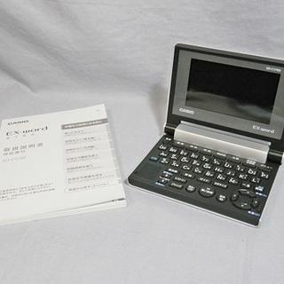 カシオ(CASIO)のカシオ EX-word XD-CV760 韓国語モデル/電子辞書 送料込(その他)