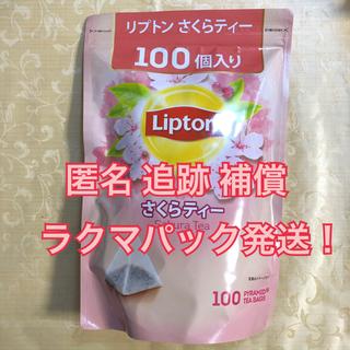 コストコ - リプトン さくらティー  100袋入り    ①