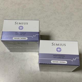 サラ様専用   シミウス   薬用ホワイトニングリフトケアジェル(オールインワン化粧品)