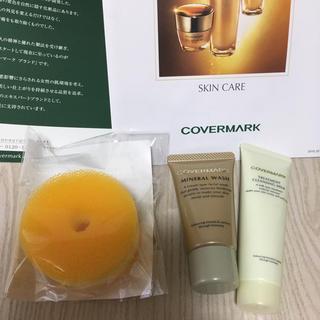 カバーマーク(COVERMARK)のカバーマーク クレンジング 洗顔 (クレンジング / メイク落とし)