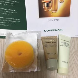 カバーマーク(COVERMARK)のカバーマーク クレンジング 洗顔(クレンジング / メイク落とし)
