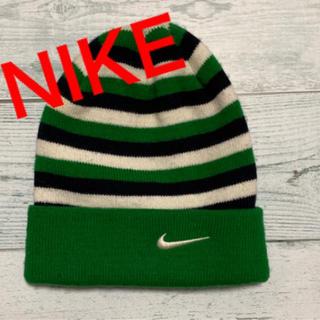 ナイキ(NIKE)のNIKE ナイキ キッズ ニット帽 帽子 50cm(帽子)