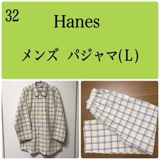 ヘインズ(Hanes)のHanes  メンズ  パジャマ(L)(その他)