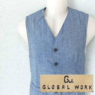 【GLOBAL WORK】 美品 グローバルワーク 麻混ベスト ジレ 青 M