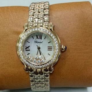 ショパール腕時計レディース