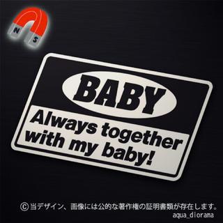 【マグネット】BABY IN CAR:コーションデザインBK/WH(マタニティ)