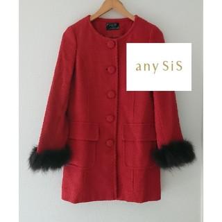 anySiS - ★値下げ中★anysis ノーカラーコート