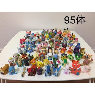 ポケモン(ポケモン)のポケットモンスター 指人形 95体(キャラクターグッズ)