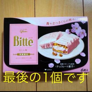 グリコ(グリコ)のさくら お菓子 さくら おかし 桜 お菓子 桜 おかし  限定(菓子/デザート)