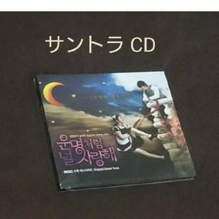 韓国ドラマ『運命のように君を愛してる』OST サウンドトラック CD    (テレビドラマサントラ)