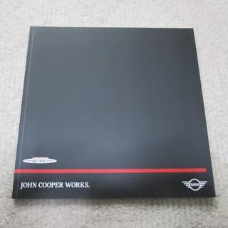 ◆レア◆ MINI JOHN COOPER WORKS 【カタログ】(カタログ/マニュアル)