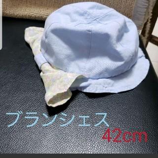 ブランシェス(Branshes)のブランシェス42cm帽子(帽子)