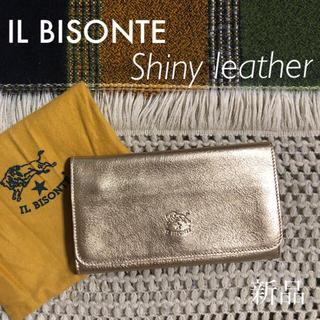 イルビゾンテ(IL BISONTE)のゴールド♡価格4.1万♡イルビゾンテ♡シャイニーレザー ロングウォレット 長財布(財布)