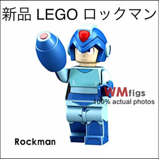 レゴ(Lego)のLEGO ロックマン ミニフィグ  互換(SF/ファンタジー/ホラー)