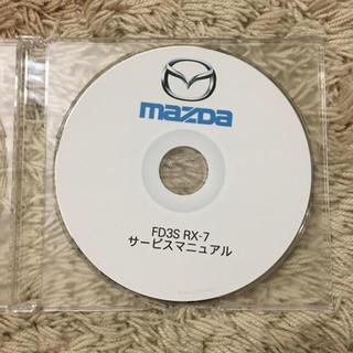 FD3S RX-7 サービスマニュアル(カタログ/マニュアル)