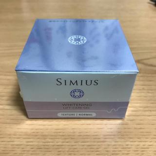 新品  シミウス   ホワイトニングリフトケアジェル  送料込み(オールインワン化粧品)