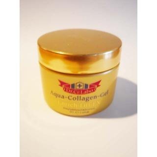 ドクターシーラボ(Dr.Ci Labo)のアクアコラーゲンゲル エンリッチリフトEX(オールインワン化粧品)