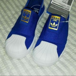 アディダス(adidas)の最終値下げ。新品タグつきadidasスーパースター21センチ(スリッポン)
