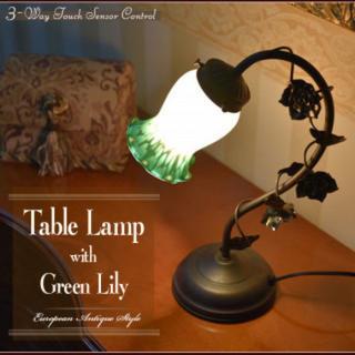 テーブルランプ アンティーク モダン タッチセンサー 調光 テーブルライト 寝室