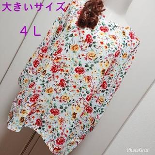 【新品】4L☆マオカラーワイドスリーブチュニック(チュニック)