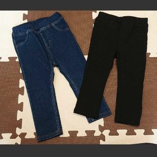 ムジルシリョウヒン(MUJI (無印良品))のパンツ 2枚セット 90cm(パンツ/スパッツ)