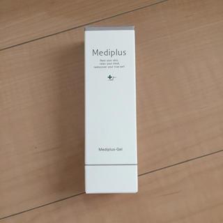 【新品未使用】メディプラスゲル45g(オールインワン化粧品)