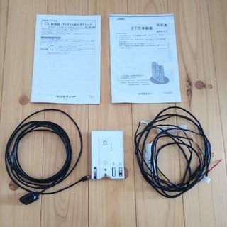 ETC車載器(アンテナ分離型 音声タイプ)(ETC)