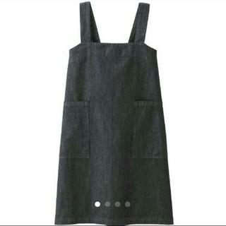 ムジルシリョウヒン(MUJI (無印良品))の無印良品 綿デニム 肩掛け エプロン Mサイズ 身丈79センチ(収納/キッチン雑貨)