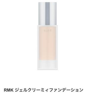アールエムケー(RMK)のRMK ジェルクリーミィファンデーション 102(ファンデーション)