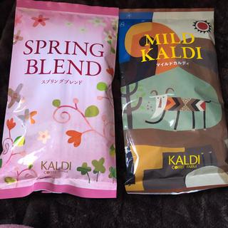 カルディ(KALDI)のKALDI2袋(コーヒー)